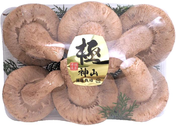 「神山椎茸 極」のパッケージ写真
