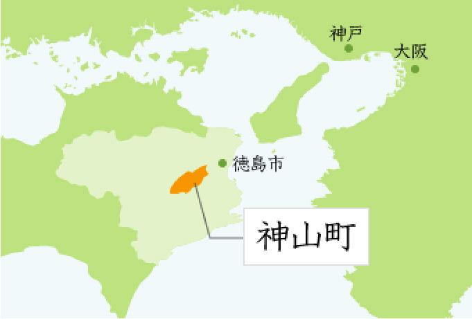 徳島県の中腹から東寄りにある神山町の場所を示す四国と関西の地図